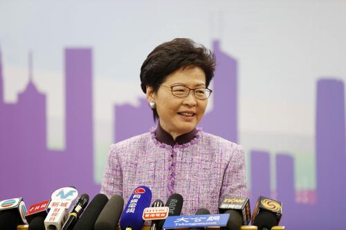 资料图:香港特别行政区行政长官林郑月娥。<a target='_blank'  data-cke-saved-href='http://www.chinanews.com/' href='http://www.chinanews.com/'><p  align=