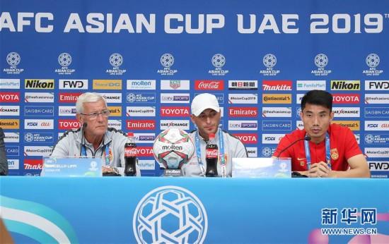 (亚洲杯)(1)小组赛——中国队举行赛前新闻发布会