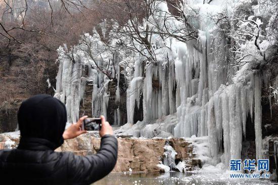 (环境)(6)河南云台山现冰瀑景观