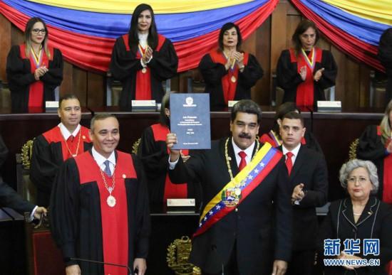 (国际)(1)马杜罗宣誓连任委内瑞拉总统