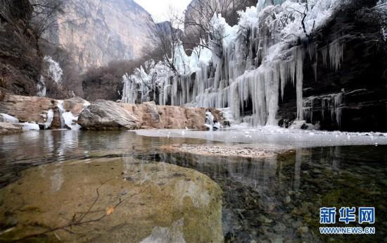 (环境)(2)河南云台山现冰瀑景观