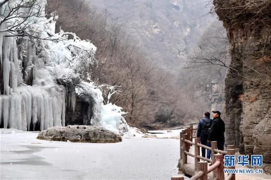 (环境)(4)河南云台山现冰瀑景观