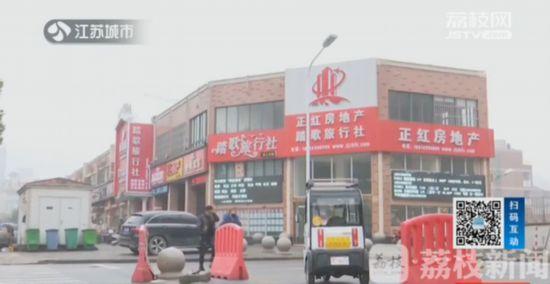 """无证建设非违建?镇江执法局""""看不懂""""法律条文"""