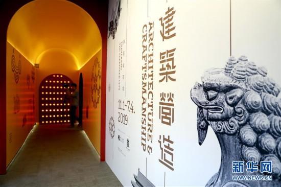"""(文化)(3)""""穿越紫禁城――建筑营造""""展在香港举行"""