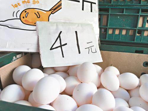 """台湾近期出现""""鸡蛋荒""""批发价创20年来新高"""