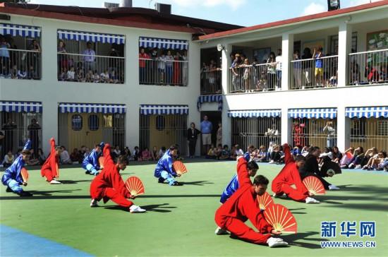 (国际・图文互动)(3)中国文化日活动在哈瓦那国际学校举行
