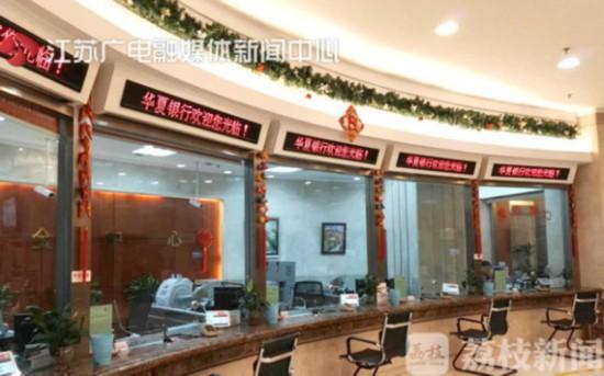 南京多家银行房贷利率下调 幅度大致为基准5个百分点