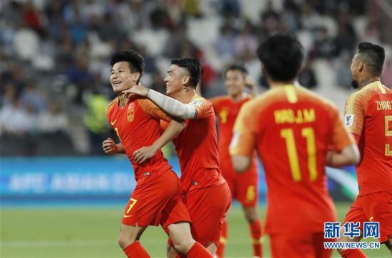 【亚洲杯】中国队3比0战胜菲律宾队 提前小组出线