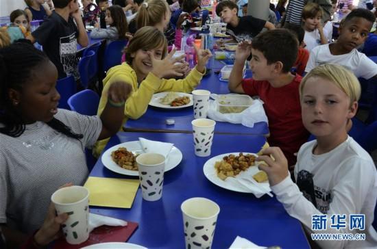 (国际・图文互动)(1)中国文化日活动在哈瓦那国际学校举行