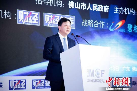 佛山市长:力争形成一批世界级先进制造产业集群