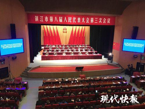 汤小夫当选为镇江市中级人民法院院长