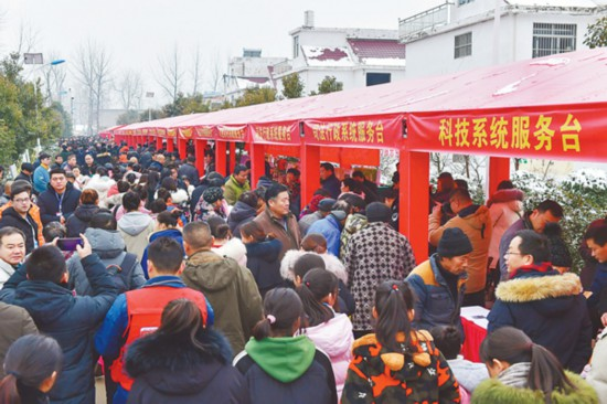 """文化科技卫生""""三下乡""""情系三农助发展"""