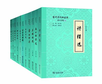 中西之间,古今之变――2019北京图书订货会人文学术新书过眼