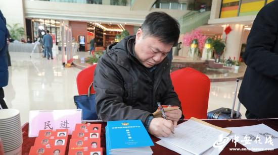 省政协委员报到 2019安徽两会时间开启(组图