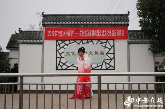 """【组图】巢湖南湖方村民们的""""文化年货"""""""
