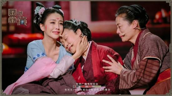 佟丽娅亮相 国家宝藏 动情演绎国宝背后故事