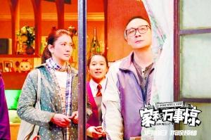 和袁咏仪演对手戏很对胃口 吴镇宇:我们都不死背剧本