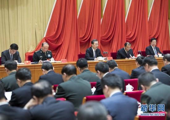 (时政)赵乐际在十九届中央纪委三次全会上作工作报告