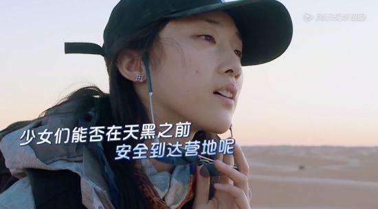 《横冲直撞20岁》:火箭少女101沙漠磨练团魂