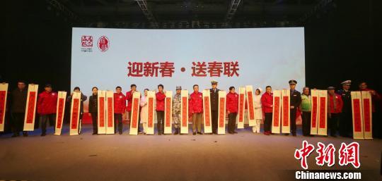 上海春聯大會:百位書法家現場寫春聯、送春聯