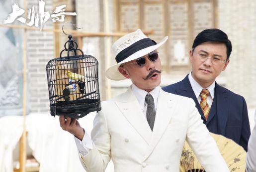 《大帅哥》惊喜收官 张卫健表演获好评