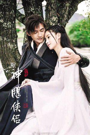 小龙女第N次闯荡江湖 你还敢看翻拍剧吗?