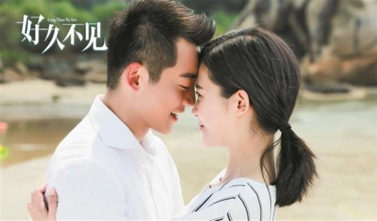 杨子姗和郑恺再度合作演出《好久不见》