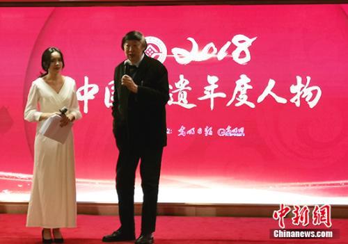 2018中国非遗年度人物揭晓 冯骥才谈非遗保护