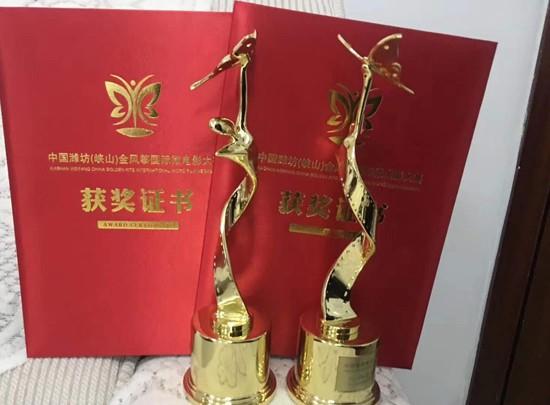 乌兰图雅《点赞新时代》获金风筝国际微电影大赛最佳音乐微电影奖