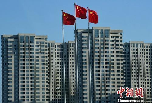 资料图:一处刚建设完工的房地产楼盘。 <a target='_blank'  data-cke-saved-href='http://www.chinanews.com/' href='http://www.chinanews.com/'><p  align=