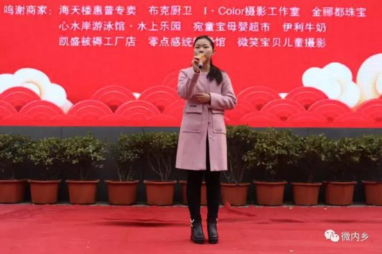 """2019""""县衙古街杯""""内乡网络春晚海选第一场成功举办!"""