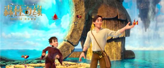 《森林奇缘》曝预告 公主身陷险境骑士寻爱冒险