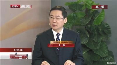 北京:不动产登记下月试行一网通办