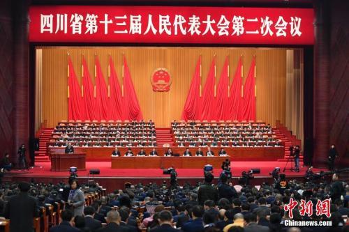 1月14日,四川省第十三届人民代表大会第二次会议在成都开幕。<a target='_blank'  data-cke-saved-href='http://www.chinanews.com/' href='http://www.chinanews.com/'><p  align=