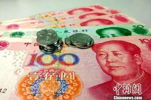 资料图:人民币。<a target='_blank'  data-cke-saved-href='http://www.chinanews.com/' href='http://www.chinanews.com/' ><p  align=
