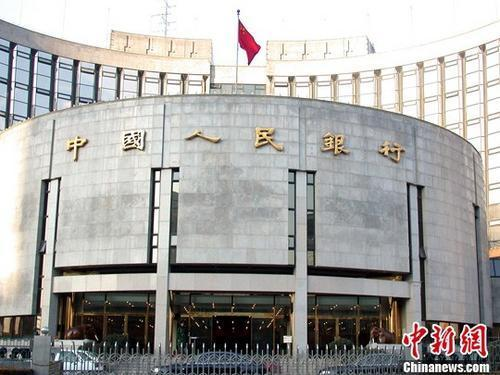 中国人民银行。<a target='_blank'  data-cke-saved-href='http://www.chinanews.com/' href='http://www.chinanews.com/'><p  align=
