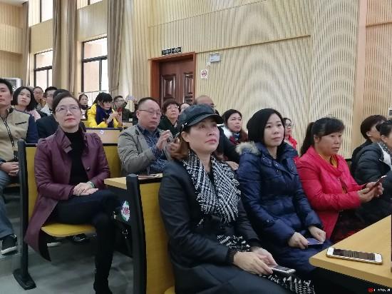 北海市2018年家庭教育大讲堂在外国语实验学校举办