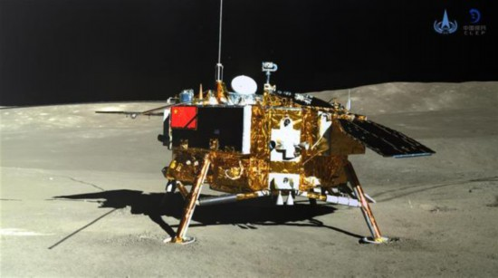 Photo taken by the rover Yutu-2 (Jade Rabbit-2) on Jan. 11, 2019 shows the lander of the Chang'e-4 probe.[File photo: Xinhua]