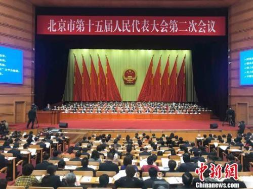 北京市十五届人大二次会议14日开幕。北京市长陈吉宁向大会作政府2018澳门正规博彩导航报告。 尹力 摄
