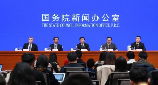 (图片来自国务院新闻办公室官方网站)