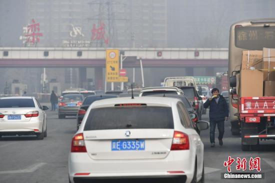 河北省对于超限超载车辆认定和计重收费发布新标准