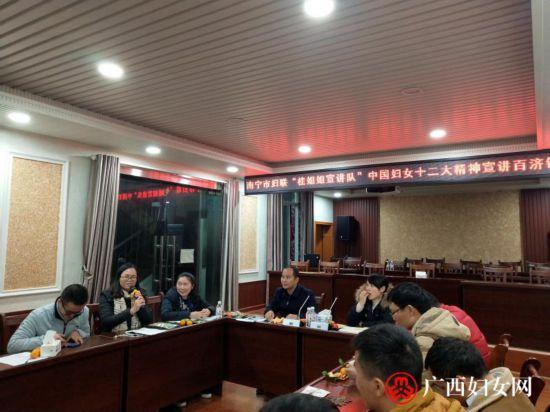 桂姐姐宣讲队宣讲进邕宁区百济镇