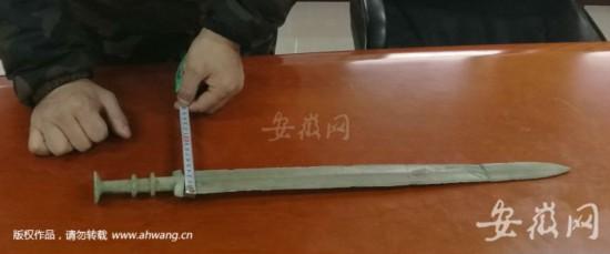 测量古剑 (1)