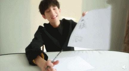 王源送七千万粉丝福利 调侃自己是灵魂画手