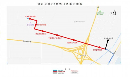银川公交313路将延伸首末站 新增5个站点