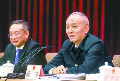 鲍秀英蔡奇_蔡奇同志参加东城团分组审议.