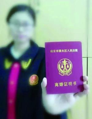 南京溧水法院发出150余份离婚证明书