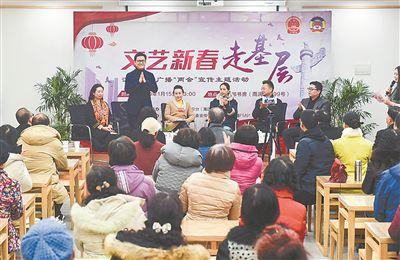 江苏代表委员传递两会声音 共话文艺热点