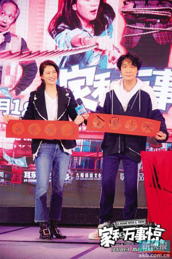 吴镇宇:小人物就是我曾经的生活状态
