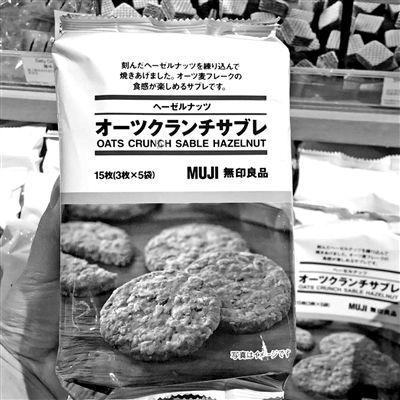 香港无印良品饼干测出致癌物?